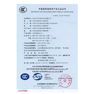 木质-乙-单ccc