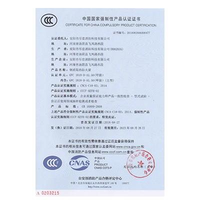 钢质防火窗-甲-D-1818 ccc